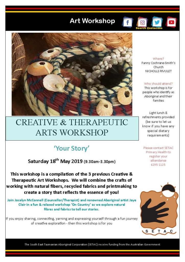 20190518 Your Story Art Workshop Flyer